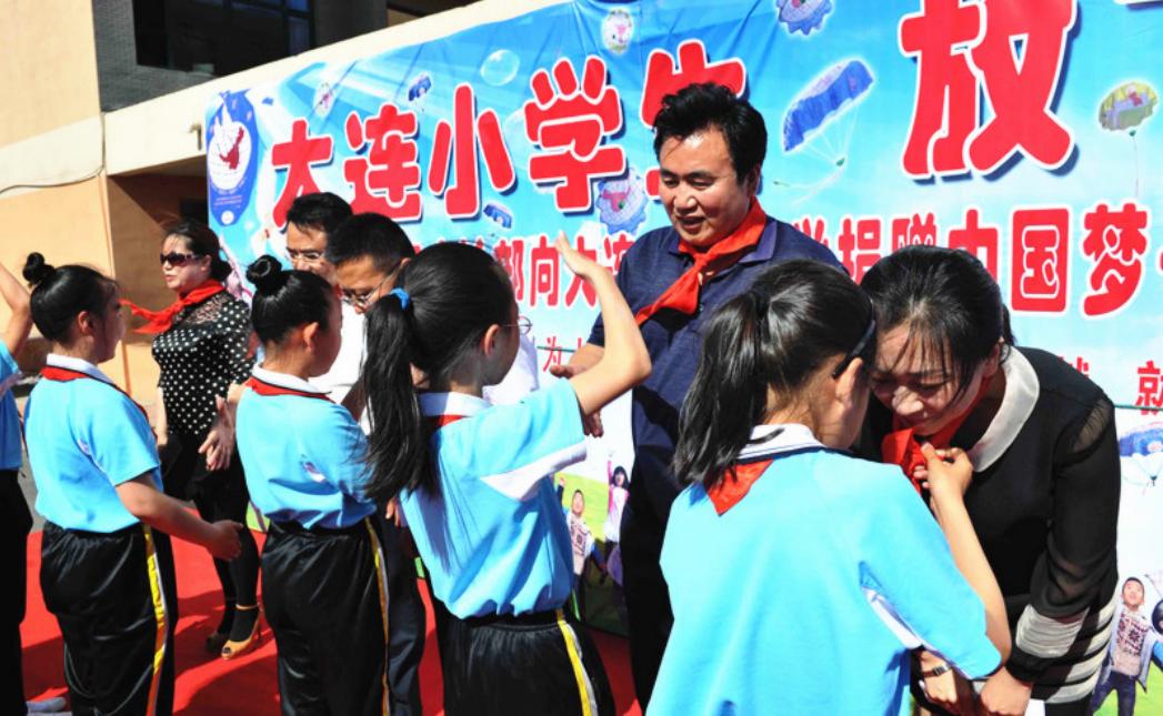 """大连团市委主办""""中国小学生放飞中国梦""""主题活动"""