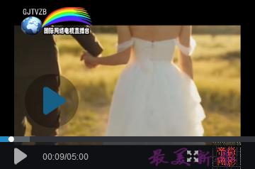 婚庆影楼申报加盟《新娘我最美》合作单位就送40万元以上宣传