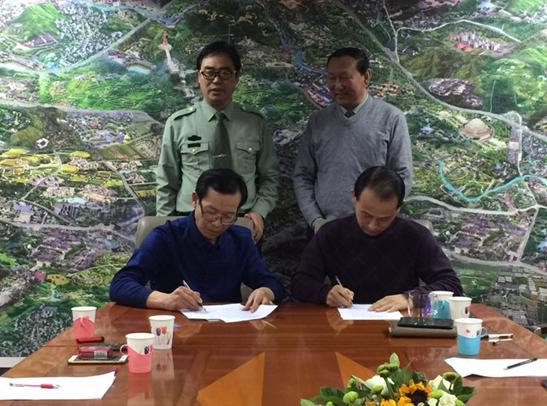 GJTVZB与中军创战略合作签约仪式在京举行