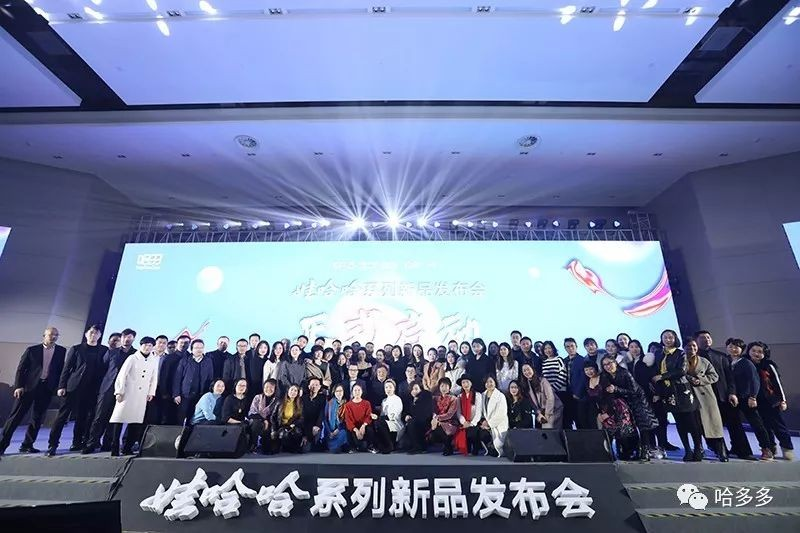 哈多多会员新电商携手娃哈哈系列新品荣耀首发